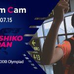 【Team Cam】2021.07.15 いよいよ東京オリンピックへ 初戦の地、札幌に移動