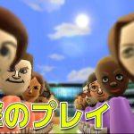 伝説のゲーム「Wii スポーツ」で起きたとんでもない反則技が面白い