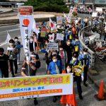 【日本第一党】東京オリンピック不歓迎!国民大行進in東京(行進編前半)[2021年7月10日]