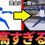 【海外の反応】ピクトグラムのパフォーマンスが海外で大ウケw海外「次からオリンピックの種目にしようw」東京オリンピック