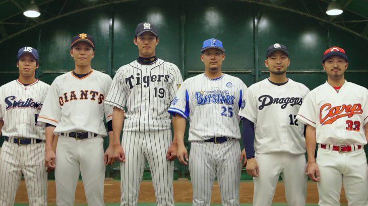 東京2020 オリンピック 野球・ソフトボール正式種目採用決定! 「ありがとう」メッセージビデオ2