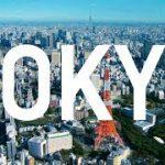 これが俺のオリンピック【東京オリンピック2020ゲーム】
