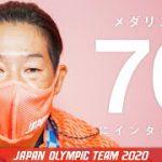 「東京2020オリンピック終えて、今率直に思っていること」を70人のメダリストに聞いてみた Inside of Athletes.