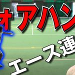 【テニス】江原弘泰プロと組んで全日本を目指す男!フォアハンドは全日本レベル?石村勇気出場試合2021年7月大会