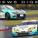 6月 JAFモータースポーツニュースダイジェスト Vol.87 レース・レーシングカート・ラリー・ジムカーナ・ダートトライアル