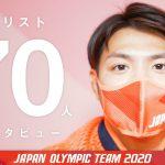70人のメダリストに聞いた「今だから言える、東京2020オリンピック前に考えていたこと。」|Inside of Athletes.
