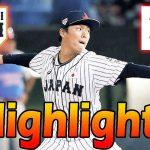 8月4日【侍ジャパン vs 韓国ハイライト】~ 野球 準決勝 – 東京オリンピック 2021準決勝