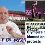 字幕【テキサス親父】 オリンピック視聴率で米国をディスるNBCの必死