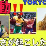 [TOKYO2020]感動の実話‼️オリンピック選手の危機を救ったある女性の優しさ