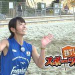 ブラジル発祥のビーチスポーツ「フレスコボール」!美女アスリート 風味千賀子【熱TUE!スポーツ応援団】