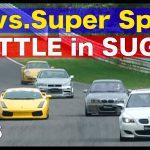 V10 モンスターセダン BMW M5がスーパースポーツに挑む!! SUGO BATTLE【Best MOTORing】2006