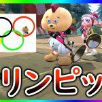 【5つの競技】スプラトゥーン2の世界でもオリンピックが開催されていましたwwwww【スプラトゥーン2】