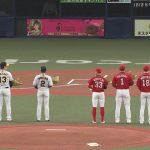 【感動をありがとう】東京オリンピック野球日本代表凱旋セレモニー@京セラドーム #サンテレビボックス席 #阪神 #広島