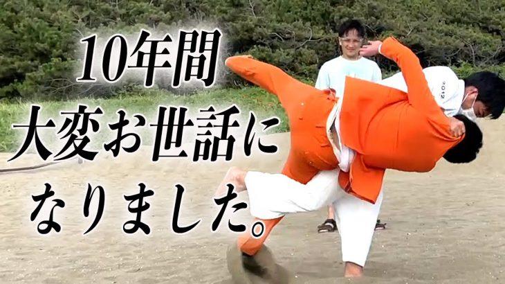10年間着たスーツで柔道してみよう(序)【オリンピック柔道】
