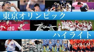 東京オリンピック2020 ハイライト 【栄光の架橋】