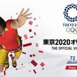 【生放送】東京2020オリンピック