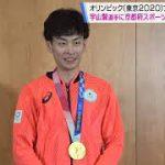 【オリンピック東京2020】フェンシング金メダル宇山選手【京都府スポーツ賞授与】