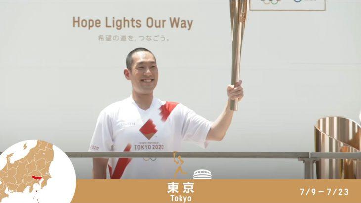 東京2020オリンピック聖火リレーの軌跡