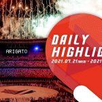 東京2020オリンピック DAILY HIGHLIGHTS 大会総集編