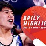 東京2020オリンピック DAILY HIGHLIGHTS 後半戦総集編