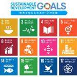 20210903 SDGsオリンピックパラリンピック教育