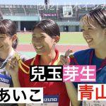 【陸上/日本インカレ2021】オリンピック代表スプリンターが学生女王を競った注目の女子100m決勝  勝ったのは…!!!【あすリートチャンネル】