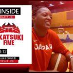 【INSIDE AKATSUKI】2021.09.12 オリンピック3×3組の心境に迫る強化合宿3日目