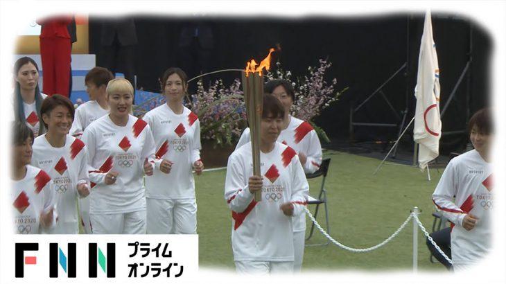 【LIVE】東京オリンピック聖火リレー グランドスタート