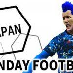 【MONDAY FOOTBALL】☆井上慎哉が東京オリンピックで日本代表を金メダルへ導く☆#8 【ウイニングイレブン2021】Winning Eleven