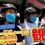 東京オリンピックを生で観た!TOKYO2020男子ロードレース決勝 in 富士スピードウェイ