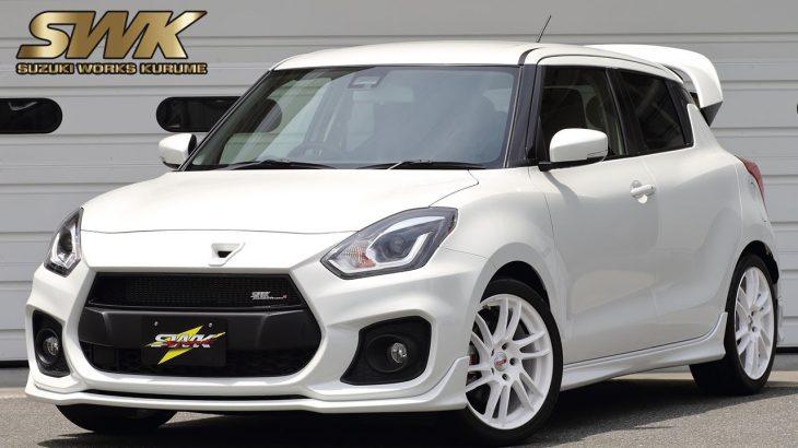 ZC33Sスイフトスポーツ SWK新車コンプリートカー WHITE Edition!!