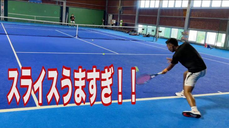 スライスを上手く使う珍しいテニスプレイヤーと練習