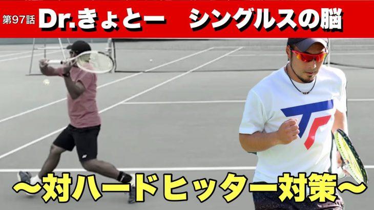 【テニスシングルス】勝つ確率をあげる考え方解説します‼︎