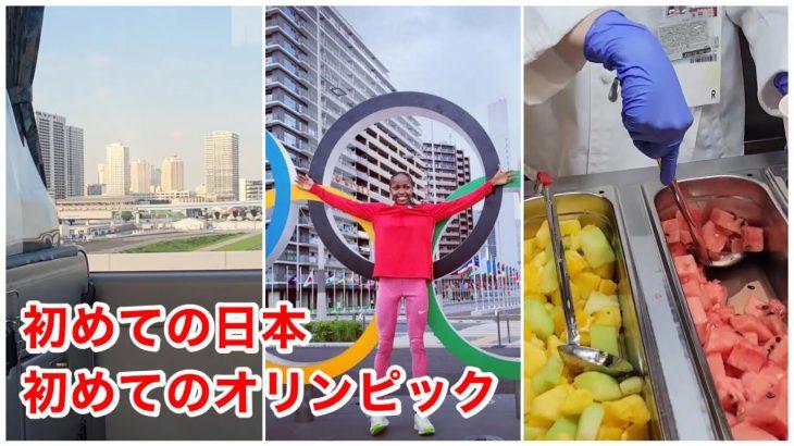 [和訳]バーレーン代表選手が見た初めての日本&オリンピック選手村食堂案内の動画