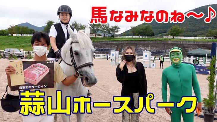 【オリンピック選手】馬場馬術の大会に行ったら馬がビックリしてた