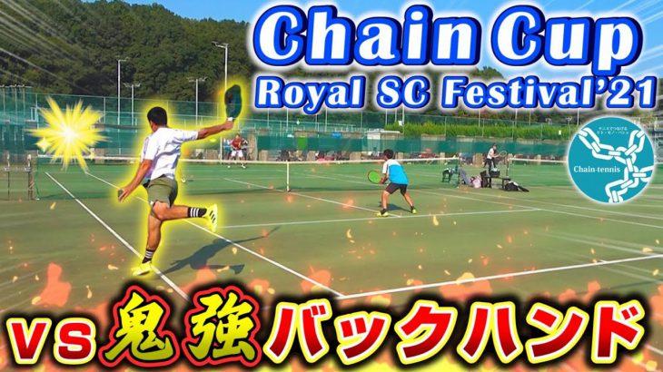 【テニス】これが予選、、?有名団体戦草トーがあまりにもハイレベル過ぎる。。【ダブルス】【草トーナメント】【試合】【男子】【チェインカップ】