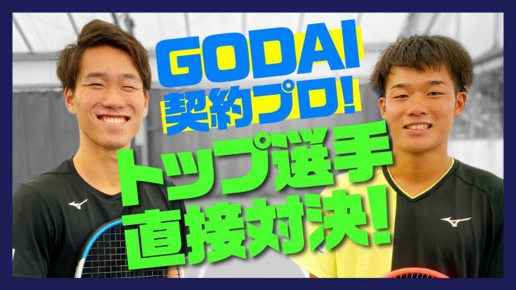 【テニス】大迫力!今村昌倫プロ vs 熊坂拓哉プロ!シングルス1セット!