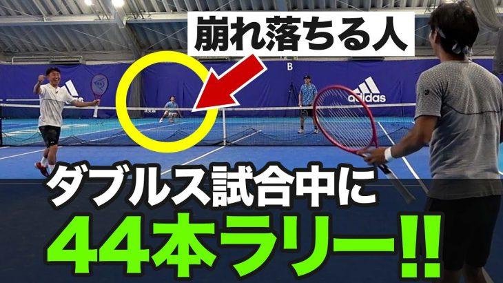 【ダブルス】貴男&江原vs小野田&上杉!マジになりすぎてとんでもラリーが飛び出しました