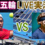 【錦織圭 vs A・ルブレフ】東京五輪 LIVE実況・副音声[Tokyo 2020 Olympic Tennis Event]