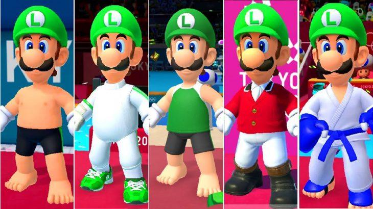 【マリオ&ソニック東京2020オリンピック】ルイージすべての衣装