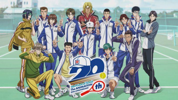 アニメ テニスの王子様 20th Anniversary PV