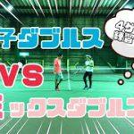 【テニス】男子ダブルスVSミックスダブルス!!4ゲーム先取、練習マッチ!!