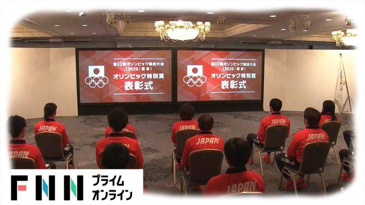 【LIVE】オリンピック特別賞表彰式