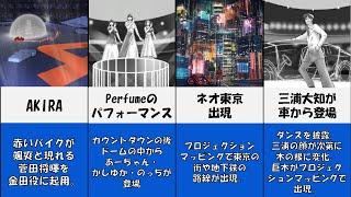 東京オリンピックがもしもMIKIKO案だったら【まとめ】