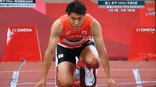 #Shorts      東京オリンピック陸上100m  山縣亮太10秒15