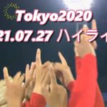 [Tokyo2020] 7月27日 東京オリンピック ハイライト(Luke Bergs – Take It Easy, Shiva)