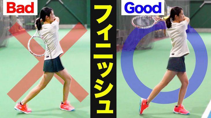 フォアハンド基本の体重移動〜ここからはじめるテニス〜(元アイドル:エイミー編)