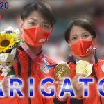 東京オリンピック ダイジェスト