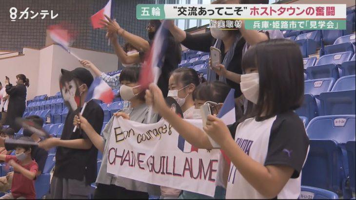 「オリンピックを感じて欲しい」 柔道フランス代表のホストタウン 姫路市の奮闘