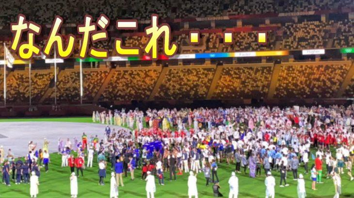 東京オリンピック閉会式を見終えて、五輪について思ったことをダラダラ話す【演出、外でデモ、菅総理と小池都知事に功労賞】